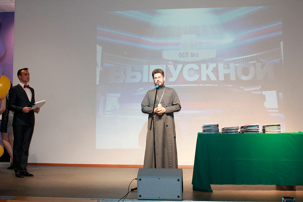 Торжественное вручение дипломов  студентам Щелковского колледжа